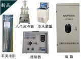 光化学反应仪,光催化装置,光化学反应器,光降解装置,模拟太阳光装置