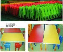 幼儿园课桌椅