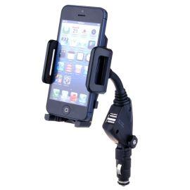 雙USB車載車充手機支架 點菸器插口手機支架