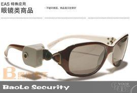 声磁防盗标签,眼镜标签,BL-034 眼镜防盗