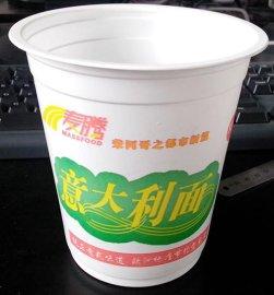 一次性耐高温方便面塑料杯