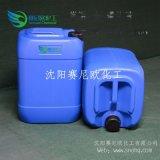 磷化液 通用磷化液 四季磷化液 多功能磷化液,钢铁磷化剂