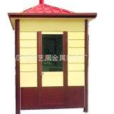现货彩色艺术保安亭 雕花保安岗亭 琉璃瓦屋顶水泥地板保安岗亭