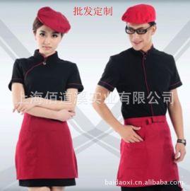 定做酒店工作服夏裝女服務員工作服餐飲服裝西餐廳制服工裝男