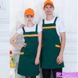 时尚韩版围裙定制LOGO印字时尚咖啡奶茶店餐厅厨房男士工作服务员