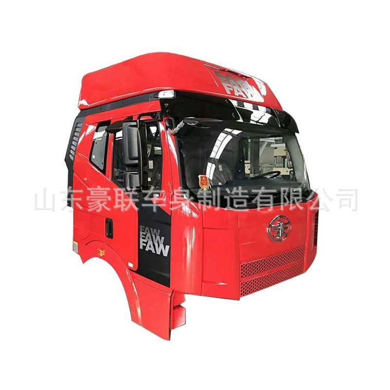 廠家銷售解放大J6駕駛室殼體解放平頂J6P駕駛室簍子解放J6P駕駛室