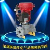 铸钢气动套筒调节阀 气动薄膜式套筒调节阀 25ZJHM-16CDN20 32
