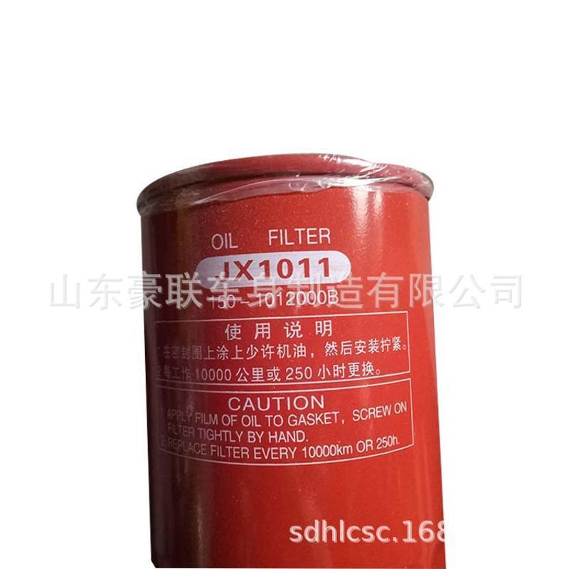 玉柴 JX1011 机油滤清器 图片 价格 厂家
