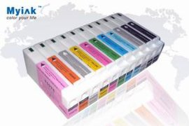 颜料墨盒(7910)