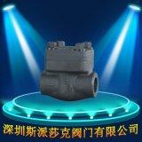 法兰焊接自密封锻钢止回阀高压H44Y-pn160 320 150 DN20 25 32 40