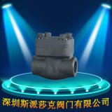 法蘭焊接自密封鍛鋼止回閥高壓H44Y-pn160 320 150 DN20 25 32 40