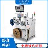金創圖深圳廠家直銷IC管裝轉編帶機 IC分選設備