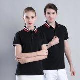 夏季Polo衫短袖工作服定製翻領t恤男女團隊服裝企業工裝印字logo