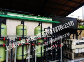 伊爽YS-10电镀水处理设备