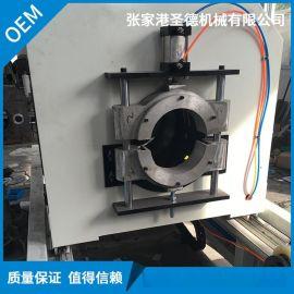 管材切割机PE管材无屑切割机 大口径PEPP管材无屑切割机