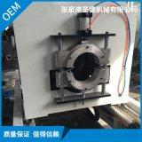 管材切割機PE管材無屑切割機 大口徑PEPP管材無屑切割機