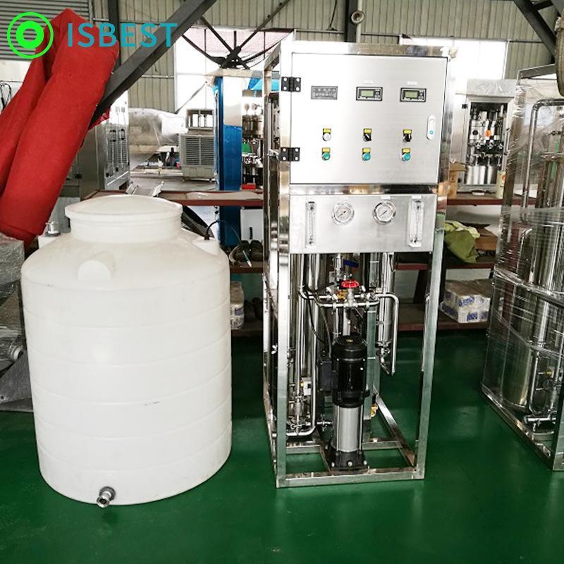 11-水处理0.5吨    专业生产