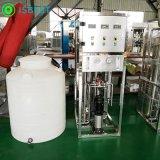 11-水處理0.5噸    專業生產