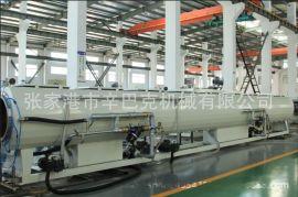 200-450pvc管径挤出生产线,pvc塑料挤出机,PVC塑料管材设备
