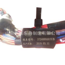德龙新M3000驾驶室各种线束 德龙发动机线束 图片 厂家 价格
