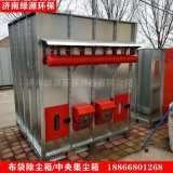 厂家批发布袋除尘箱 中央集尘箱 木工机械中央除尘器 滤芯除尘箱