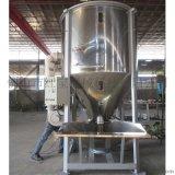 塑料粒子烘干搅拌桶专业生产