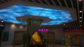 商业空间吊顶 高清精印软膜天花制作