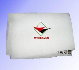 白色拷贝纸,17G拷贝纸包装防潮纸