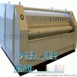 淮北电加热烫平机产品资料,铜陵蒸汽烫平机产品优势