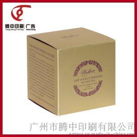 热销印刷包装盒 化妆品纸盒印刷 包装纸盒 印刷盒化妆品包装厂