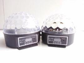 奇米QM-002数字显示水晶魔球