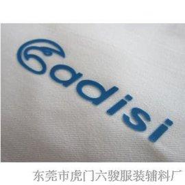 硅胶热转印 热转印商标logo 热转印烫标 热转印加工 东莞热转印厂