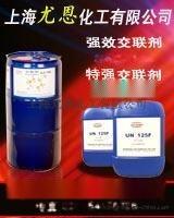 UN碳化二亚胺尼龙抗水解剂
