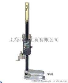 原装供应批发日本三丰570-227 570-220数显高度尺
