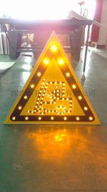 厂家拓安标牌 三角标牌 定制各种图案 款式大小型号 LED超高聚灯珠 反光面效果佳