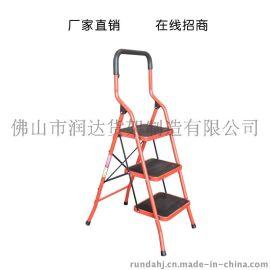 超市理货梯 绝缘梯 家用人字梯 折叠梯 敏捷登高梯
