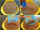 佰思特高吸水轻体复合矿物猫砂