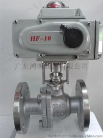 电动球阀.气动蝶阀.不锈钢阀门HFAQ941X-PN16