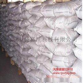 膨胀剂 YS高性能混凝土膨胀剂 天津厂家直销
