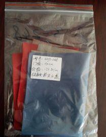 洁尔爽azys-248防辐射针织面料