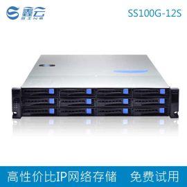 12盘位磁盘阵列 IPSAN NAS ISCSI 经济型IP网络存储 视频监控存储