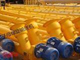 沧州英杰机械(倪建华)子母螺旋输送机的输送特点。