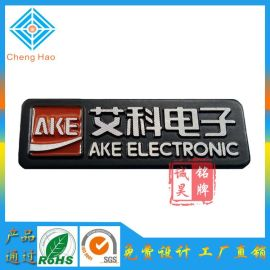 供应 深圳电器商标定制铝质铭牌生产涂漆金属标牌