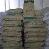 矽灰、納米矽粉混凝土添加劑