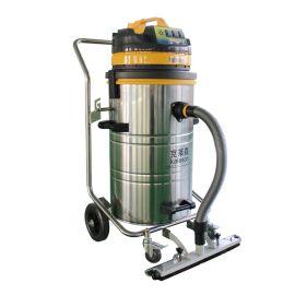 克莱森BP3-78L大面积地面用推吸式工业吸尘器