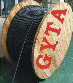 山東GYTA室外直埋光纜價格,室外GYTA光纜批發,