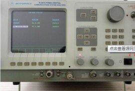 R2670A 无线电通信综合测试仪