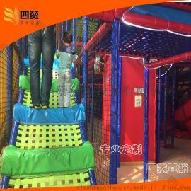 弹性迷宫,弹性迷宫哪里有,弹性迷宫厂家,儿童乐园