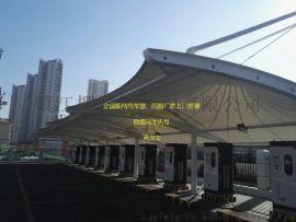 充电站车棚 充电桩车棚 膜结构车棚 遮阳棚 充电桩钢膜结构定制