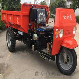 农用三轮车、工地车、工程车、柴油三轮车